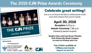 The CJN Prize Awards @ The Sandra Faire And Ivan Fecan Theatre - Accolade East Building | Toronto | Ontario | Canada